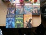 Все книги гарри поттер. Фото 1.