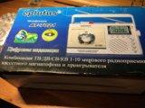 Радиоприёмник с аудио кассетами. Фото 1.