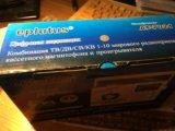 Радиоприёмник с аудио кассетами. Фото 2.
