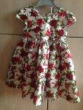 Продам платье mohtercare. Фото 1.
