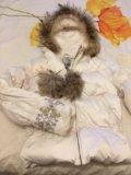 Зимний пуховик baon. Фото 1.