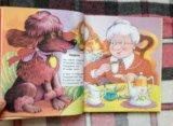"Маршак ""разноцветная книга"". Фото 3."