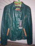 Куртка женская новая. Фото 3.