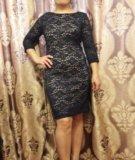 Кружевное платье. Фото 1.