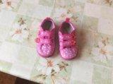 Текстильные туфельки. Фото 1.