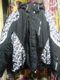 Зимний женский костюм. Фото 1.
