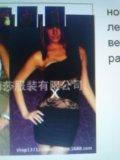 Платье клубное. Фото 1.