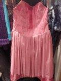 Народное платье. Фото 2.