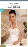 Платье свадебное + фата (новая) to be bride. Фото 3.