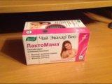 Чай для кормящих мам. Фото 1.