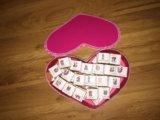 Сердце с конфетами. Фото 2.