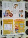 Таблица-плакат на английском языке. Фото 2.