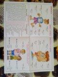 Таблица-плакат на английском языке. Фото 3.