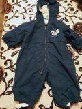 Одежда для мальчиков. Фото 1.