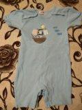 Одежда для мальчиков. Фото 2.