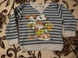 Одежда для мальчиков. Фото 4.