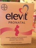 Комплекс витаминов для беременных, 60 шт. Фото 1.
