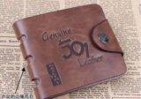 Новый кошелёк. Фото 4.