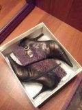 Демисезонные ботинки карнаби. Фото 1.