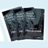 Знаменитая чёрная маска. Фото 1.