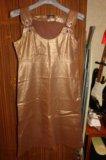 Золотисто-коричневое платье-сарафан. Фото 1.