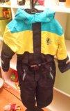 Зимний костюм для мальчишки. Фото 1.