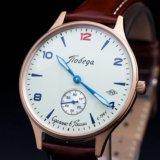 Оригинальные часы галс. Фото 1.