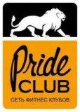Остаток карты pride club тимирязевская. Фото 1.