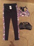 Одежда для фитнеса. Фото 1.