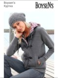 Куртка-толстовка boysen's, м (44-46). Фото 1.