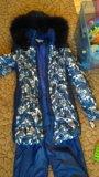 Зимний комплект для будущей мамочки. Фото 3.
