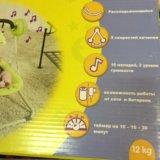 Электронные качели babycare balancelle. Фото 2.