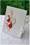 Папка для свидетельства о регистрации брака. Фото 2.