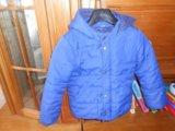 Куртка осень (глория джинс) рост110см.. Фото 1.