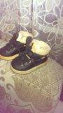 Зимние ботиночки. Фото 1.