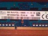 Оперативная память для ноутбука. Фото 1.