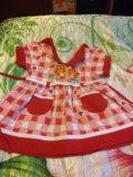 Новое платье 0-7 мес. Фото 1.