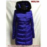 Куртка( зима. Фото 3.