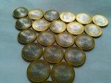 10 рублей пермский край. Фото 1.