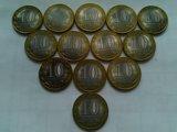 10 рублей пермский край. Фото 2.