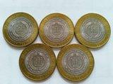 10 рублей пермский край. Фото 3.