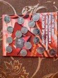 70 лет вов набор монет 18шт. Фото 2.