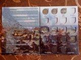 70 лет вов набор монет 18шт. Фото 4.