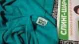 Трикотажный слинг-шарф mum's era. Фото 2.