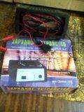 Зарядное устройство. Фото 2.