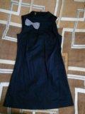 + платье в подарок. Фото 1.