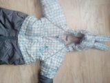 Детский комбинезон. Фото 2.