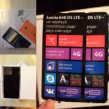 Телефон microsoft 640 lte dual sim. Фото 1.