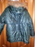 Куртка р. 44. Фото 2.