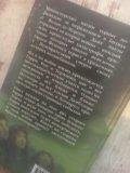 """Книга """"гарри поттер и принц-полукровка"""". Фото 3."""